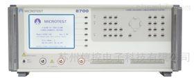 中国台湾MICROTEST益和8700四线式线材测试仪
