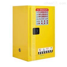 MA1200易燃液體防火柜