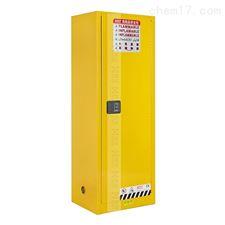 MA2200易燃液體防火柜