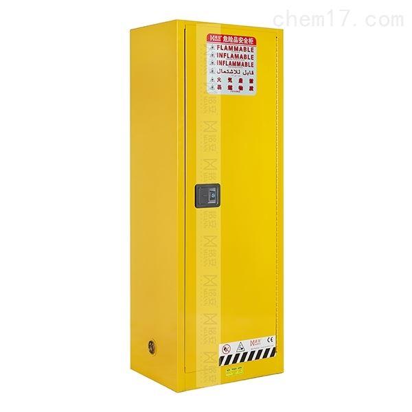 MA2200易燃液体防火柜