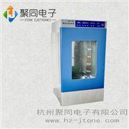 聚同智能液晶屏光照培养箱恒温控温过温保护