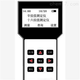 131-1辛烷值十六烷值测定仪sh131