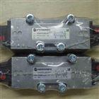 促销SXE9575系列NORGREN电磁阀