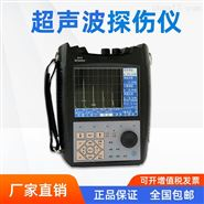 数字式超声波焊缝探伤仪