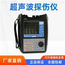 FD110数字式超声波焊缝探伤仪