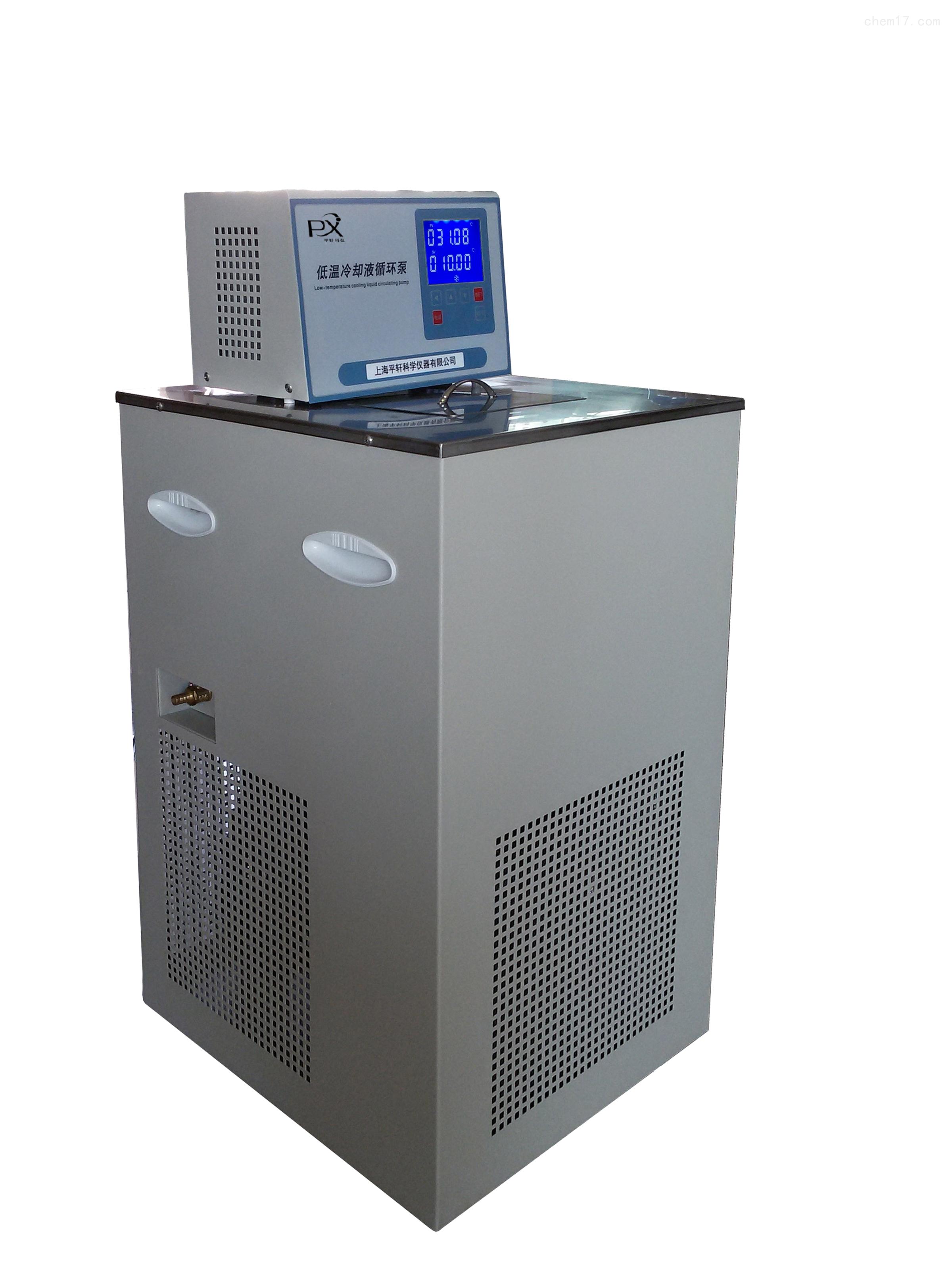 冷却液循环泵