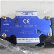 日本油研YUKEN电磁阀特价全国经销