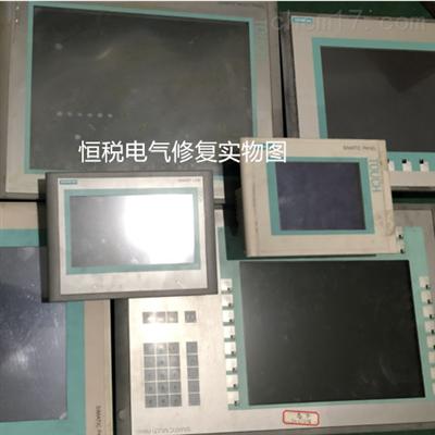 西門子控製屏顯示模糊(十年修複案例)