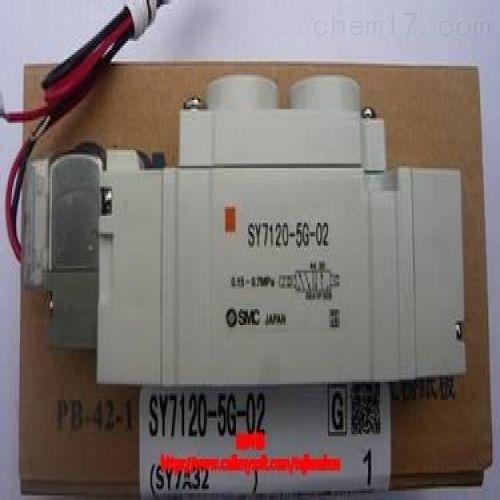 日本SMC电磁阀*特价全国经销