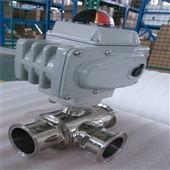 电动卫生级三通球阀Q984F/Q985F