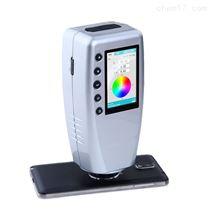 PRN700D便携式分光测色仪
