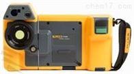 FlukeTiX560紅外熱像儀