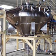 日本进口焊锡,锡块离心球形粉体制造设备