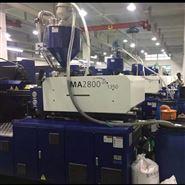 无锡海天注塑机二手伺服400吨能值多少钱