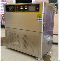 BG-9108紫外线老化试验箱