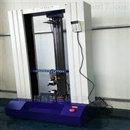 万能型材料测试拉力机