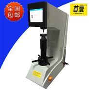 HRS-150 数显洛氏硬度计 常州首丰仪器