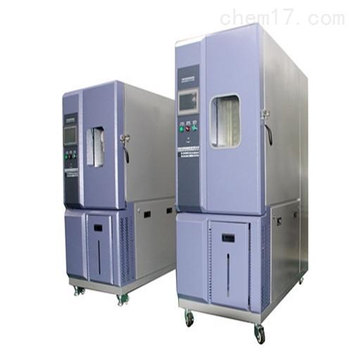恒溫恒濕箱控溫控濕試驗設備