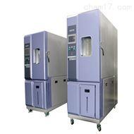 AP-HX恒温恒湿箱控温控湿试验设备