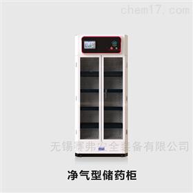 YKD-DSN002FD实验室净气型储药柜