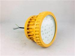 LND102-I LED免维护防爆灯现货