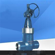 Z541H傘齒輪高壓電站閘閥