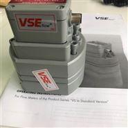 自带显示器的VSE流量计EF0.04LCD现货
