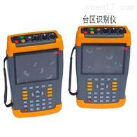 ZD9012T手持式双向台区识别仪