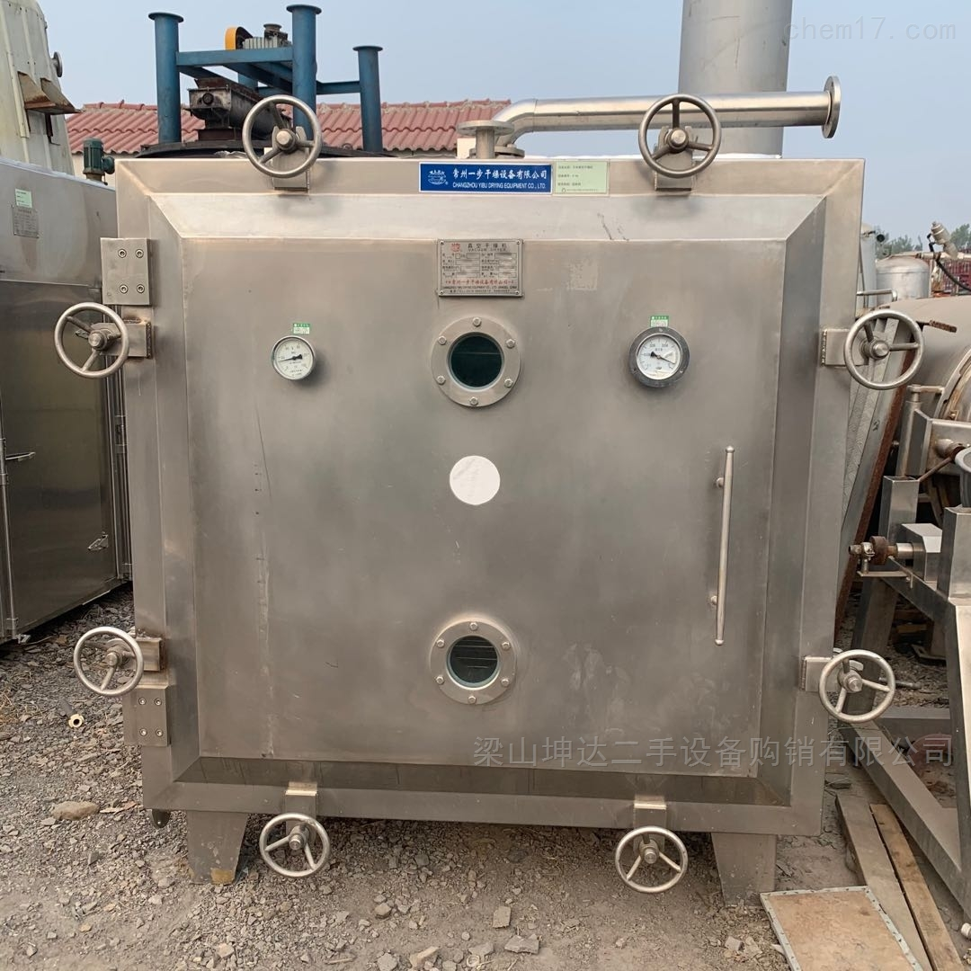 二手15型 低温真空干燥箱 真空烘箱