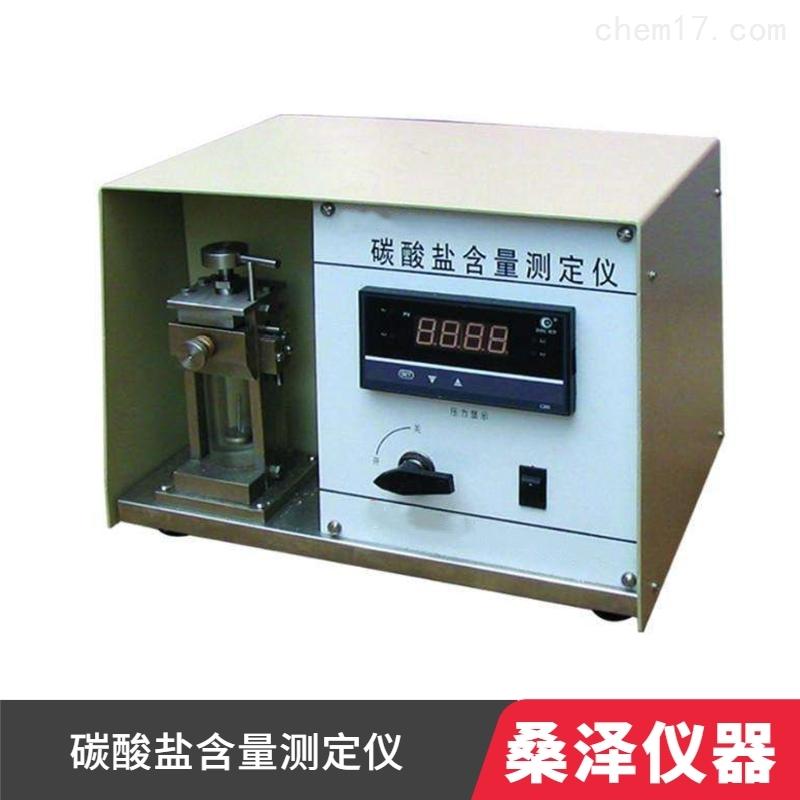 数显式油(气)层岩石碳酸盐含量测定仪