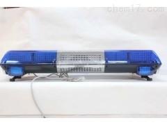 卫士款长排警示灯12V警灯灯组维修