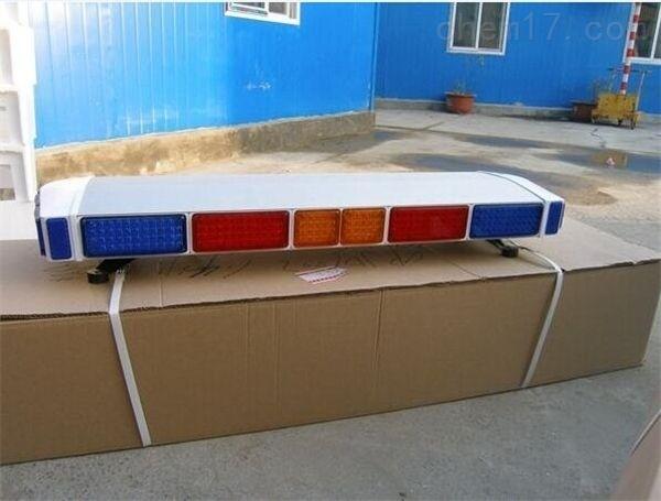 救护车长排警灯蓝色24V警灯维修配件