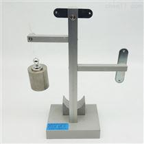 LD-50型雷氏夹测定仪