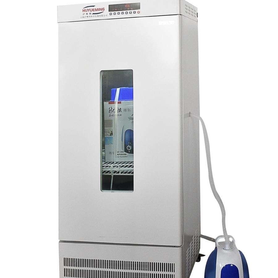 LRH-200-S恒温恒湿箱 环保无氟制冷试验箱