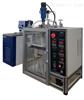 ChemRe System搅拌高温高压(水热反应器)