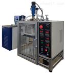 ChemRe System攪拌高溫高壓(水熱反應器)