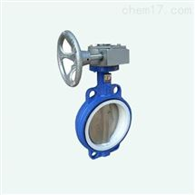 D371XP蜗轮传动对夹软密封蝶阀
