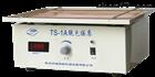 TS-1A脱 色 摇 床