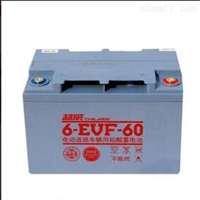 12V100AH超威 6EVF-100A 铅酸免维护阀控式蓄电池