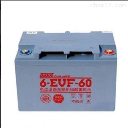 超威 6EVF-100A 铅酸免维护阀控式蓄电池