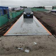 西安区工业120吨汽车地磅