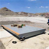 湖南100吨多行业可用电子汽车衡