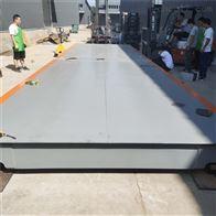高碳钢结构稳固型80吨电子汽车衡