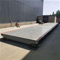 16米100吨电子汽车衡厂家