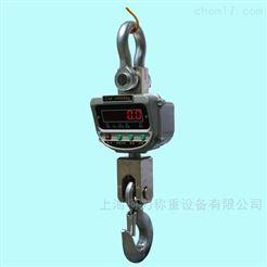 AAE型电子吊秤