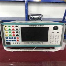 六相繼電保護大功率測試儀專業制造