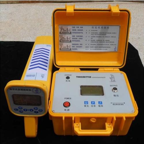 高品质路灯电缆故障测试仪量大优惠
