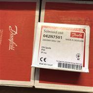 032U7115丹麥Danfoss丹佛斯電磁閥原裝進口現貨多