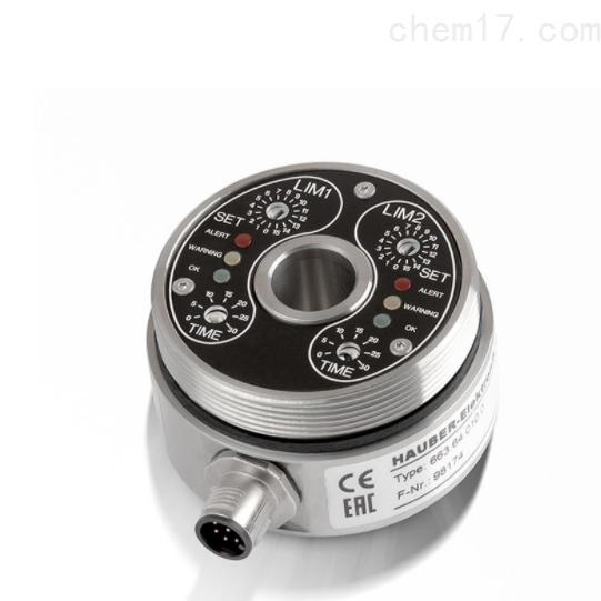 HAUBER-Elektronik振动传感器