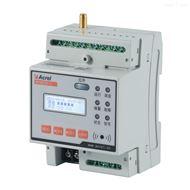 ARCM300-T8-2G安全用電監控設備 智慧用電產品